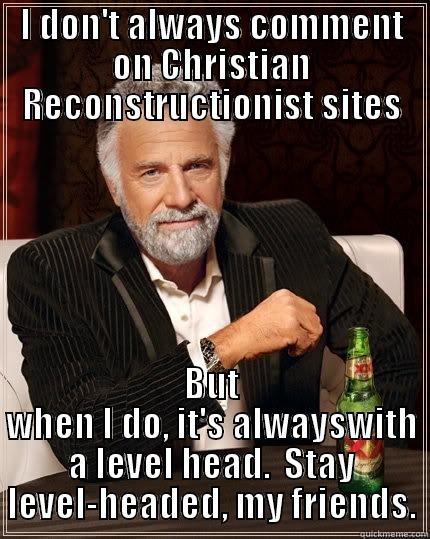 I don't always comment